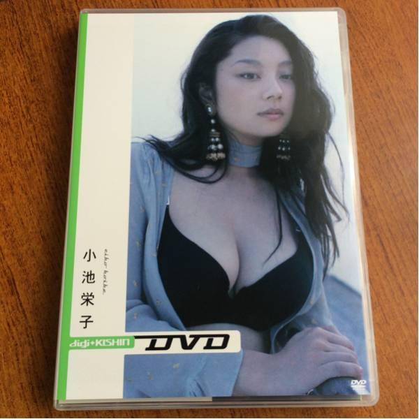 digi+KISHIN DVD 小池栄子 篠山紀信 グッズの画像