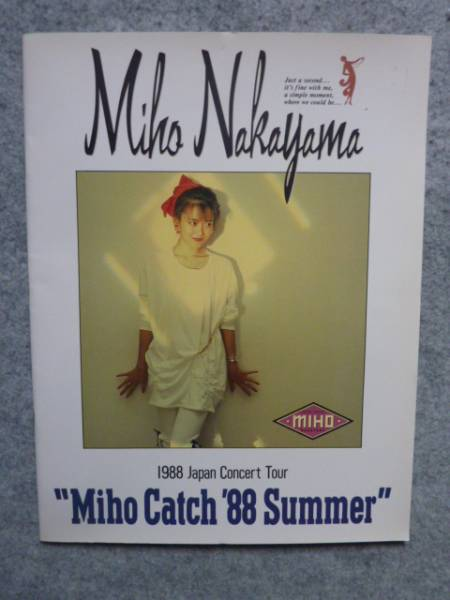 パンフレット 中山美穂 Miho Catch'88 Summer