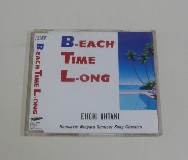 『CD』大滝 詠一/B-EACH TIME L-ONG/CD選書/CSCL 1666_画像1