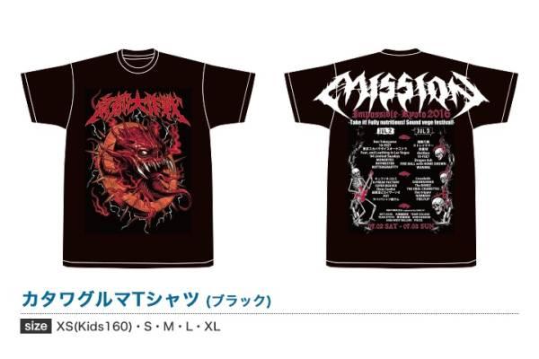 京都大作戦 2016 Lサイズ カタワグルマ Tシャツ ブラック 新品
