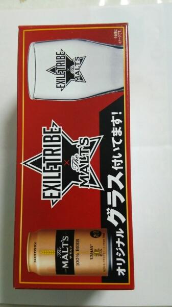ザ・モルツ【EXILE TRIBE オリジナルグラス】 日本製
