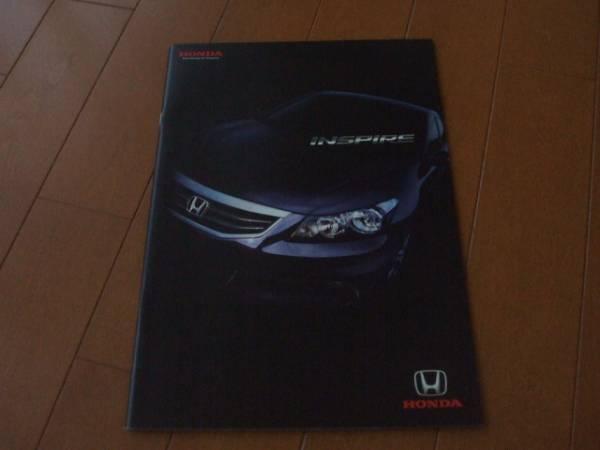 A2181 catalog*Honda*line art 2010. 8 issued 40P