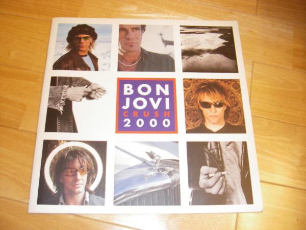 ボン・ジョヴィ BON JOVI 2000年CRUSH ツアーパンフレット