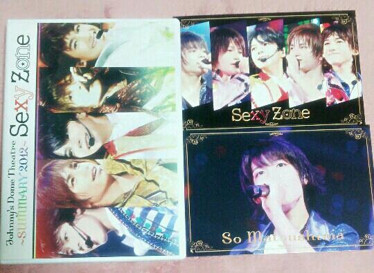 sexyzone DVD summary2012 松島聡 sexy zone