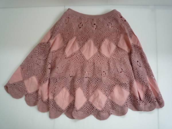 【お得!!】■ティーナップ/tee-up■ カギ編みスカート ピンク M