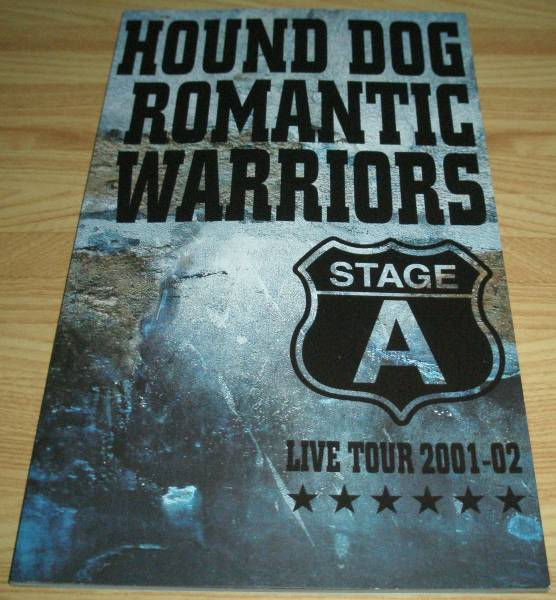 HOUND DOG tour 2001-02『ROMANTIC WARRIORS STAGE A』 パンフレット