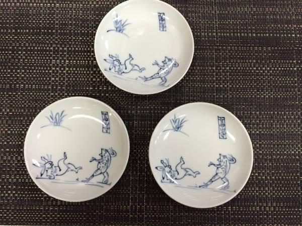 高山寺鳥獣戯画図 兎と蛙の相撲図 12cm 小皿 有田焼_画像2