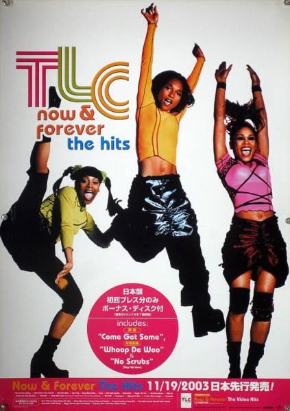 TLC T-ボズ レフト・アイ チリ B2ポスター (1M17001)