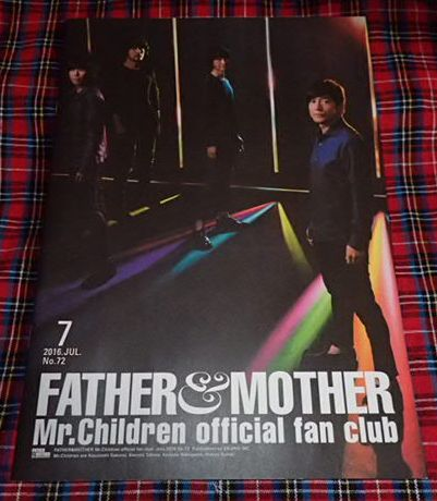 Mr.Children★ファンクラブ 会報 No.72★2016/7/28★送料込