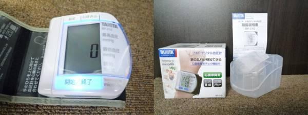 TANITA★タニタ手首式デジタル血圧計BP-210_画像3