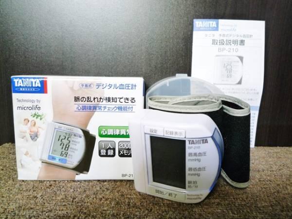 TANITA★タニタ手首式デジタル血圧計BP-210