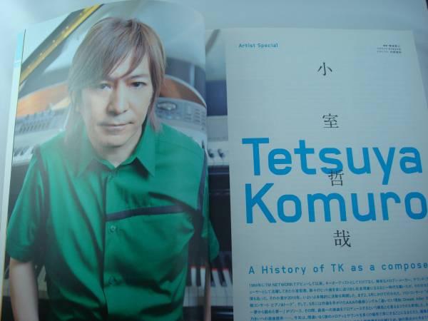 CD付◆キーボードマガジン 2010S 小室哲哉 シカゴ デヴィッド・フォスター 森俊之 kiyo(Janne Da Arc) ヒイズミマサユ機(PE'Z)_画像3