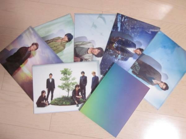 嵐★ファイル6枚/パンフレットセット★Beautiful World ★