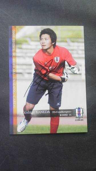 愛媛FC兼田亜季重直筆サインカード
