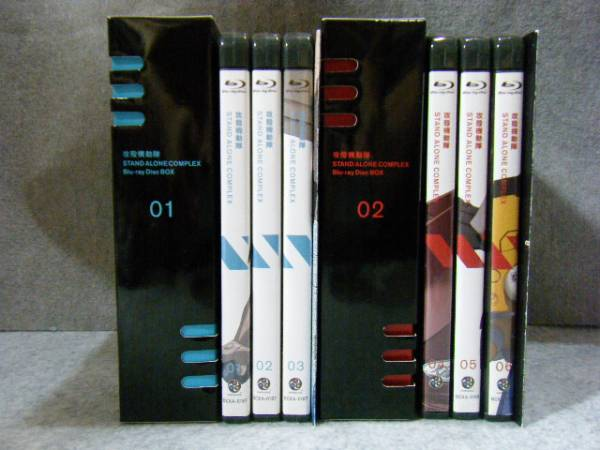 送料無料 BD攻殻機動隊 STAND ALONE COMPLEX BD 全2巻 2期可