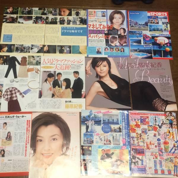 ◆藤原紀香切り抜きセット(1)☆1996年CanCamウエディングドレス グッズの画像