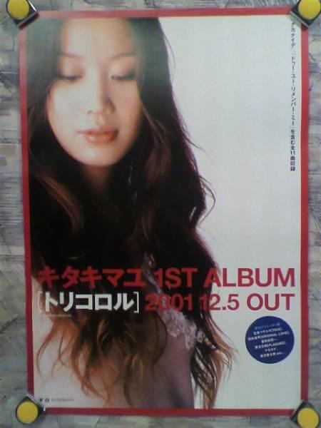 p2【ポスター/B-2】キタキマユ/'01-トリコロル/告知ポスター