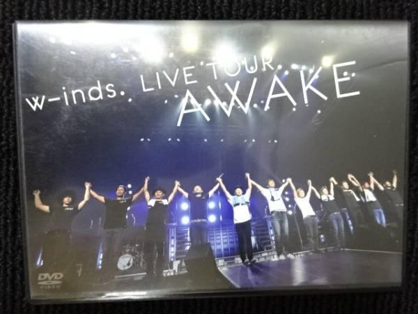 w-inds.★ウィンズ FC限定 2DVD【 AWAKE at 日本武道館 】 ライブグッズの画像