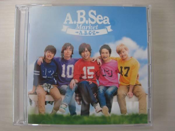 A.B.C-Z CD 【A.B.Sea Market】 通常盤 五関晃一