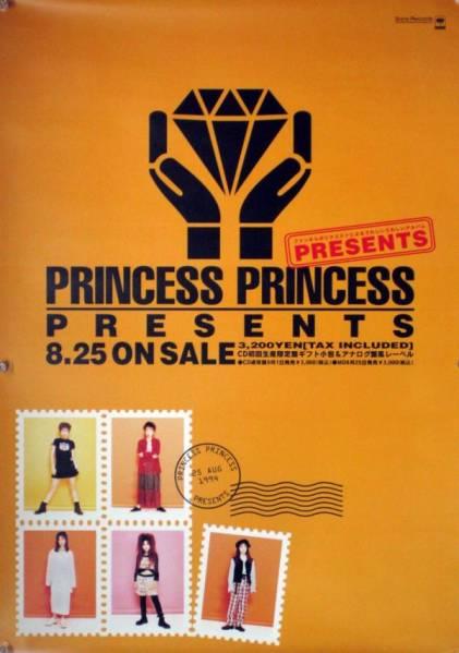 PRINCESS PRINCESS プリプリ B2ポスター (S04014)