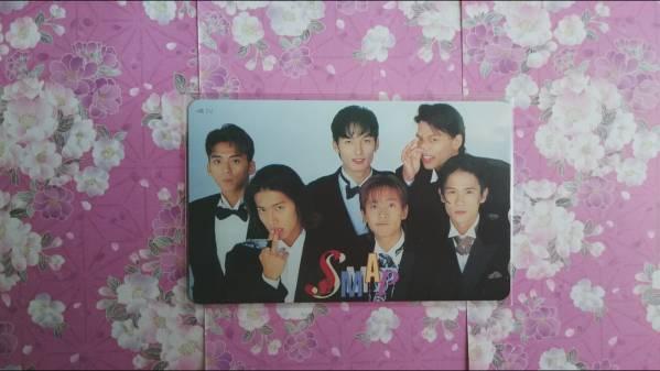 ☆☆SMAP ★テレカ★ レア物☆☆B コンサートグッズの画像