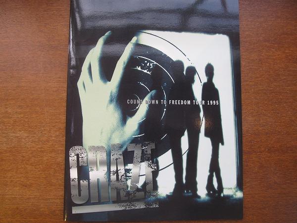 ツアーパンフ●CRAZE「COUNT DOWN TO FREEDOM TOUR 1995」