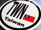 Z0F* vehicle ID Taiwan national flag sticker *_ AS
