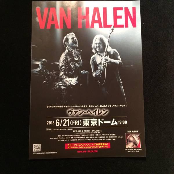 コンサートチラシ★ヴァン・ヘイレン Van Halen