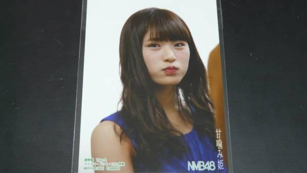 NMB48甘噛み姫タイプAファミマ・ドット・コム店特典 渋谷凪咲_画像1