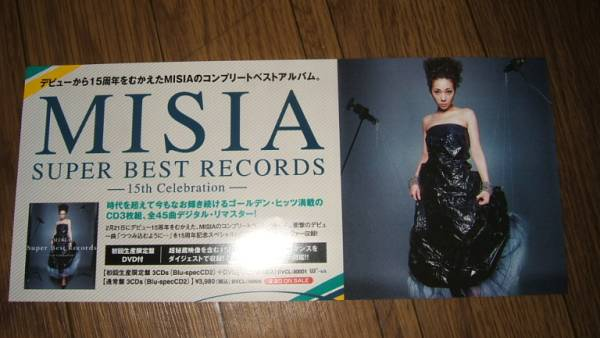 ミニポスターF16 MISIA/Super Best Records -15th Celebration