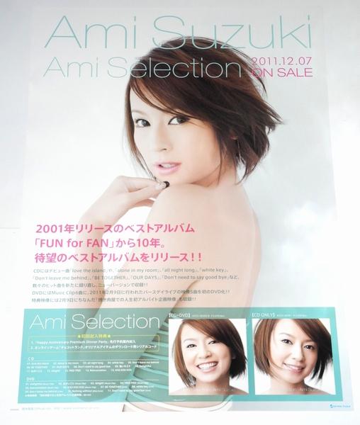 /м7 告知ポスター [ Ami Selection ] 鈴木亜美 鈴木あみ