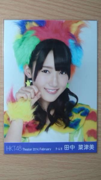 HKT48 田中菜津美 月別生写真 2014 2月 ヨリ