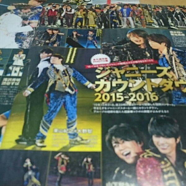 ◆月刊TVガイド 2016.3号 ジャニーズカウントダウン