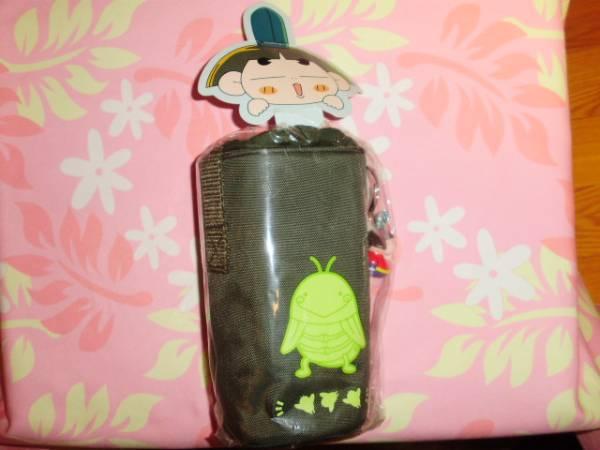 おじゃる丸 ペットボトルホルダー (緑) グッズの画像