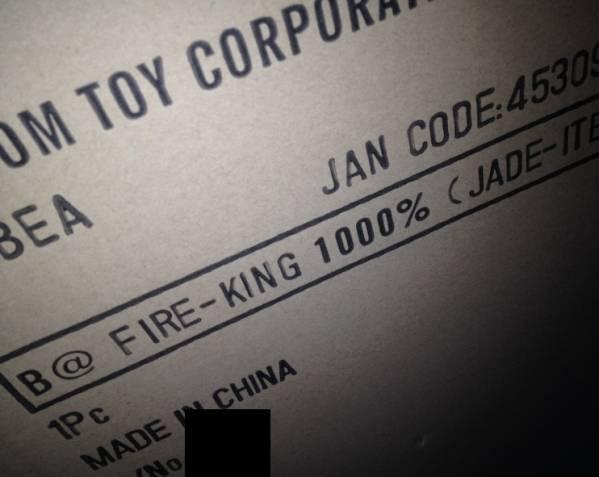◆ベアブリック◆[Fire-King/ファイヤーキング(JADE-ITE)]1000%_画像1
