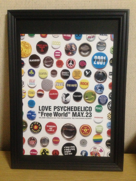 『LOVE PSYCHEDELICO Free World』 額装品 A4フレーム付