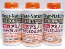 新品 アサヒ ディアナチュラ ストロング 39種 アミノマルチビタミン&ミネラル ストロング 3つ 合計300日分