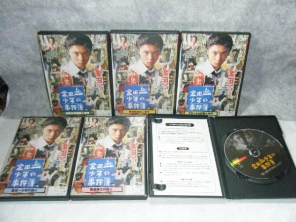 DVD 金田一少年の事件簿 全12巻 堂本剛 国内正規版_画像2