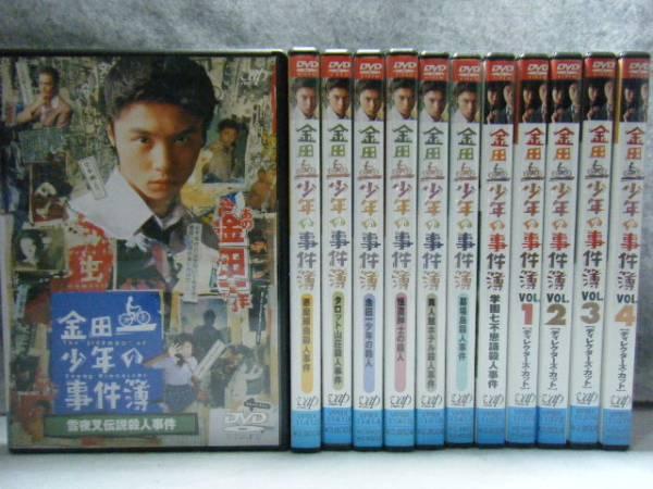 DVD 金田一少年の事件簿 全12巻 堂本剛 国内正規版_画像1