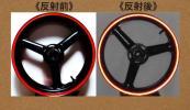 即納 17インチリムテープ ステッカー反射レッド赤 CBR1000RR/600RR/250/YZF-R1/R6/R25/R125/Ninja ZX-14R/12R/10R/9R/6R/GSX-R1000/R750/