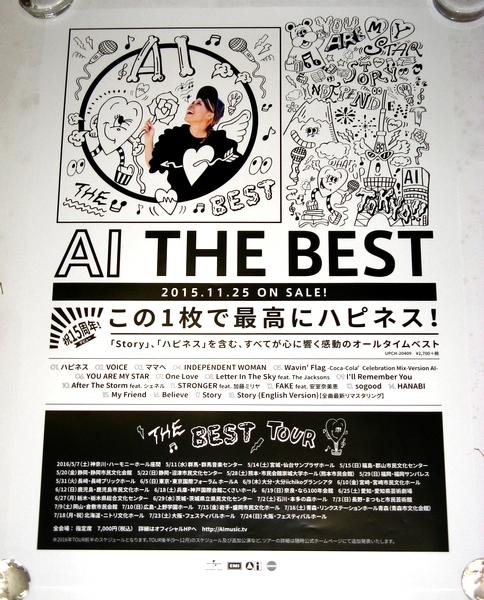 t10 告知ポスター [AI THE BEST]