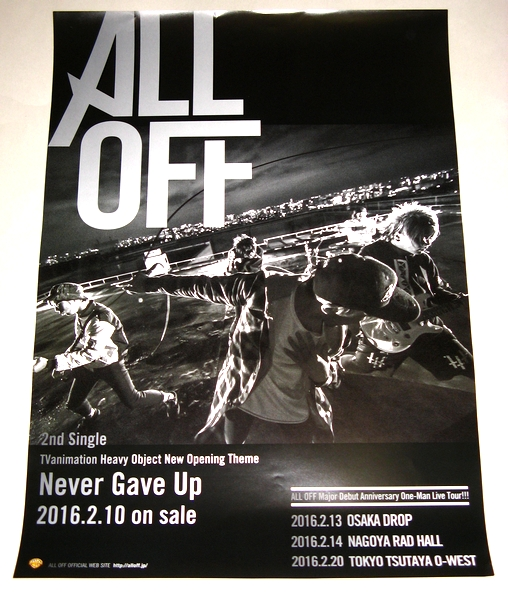 t13 告知ポスター [ALL OFF] Never Gave Up