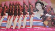 即決 新品AKB48 松井珠理奈クリアファイル 9枚 松井珠理奈 検索画像 19