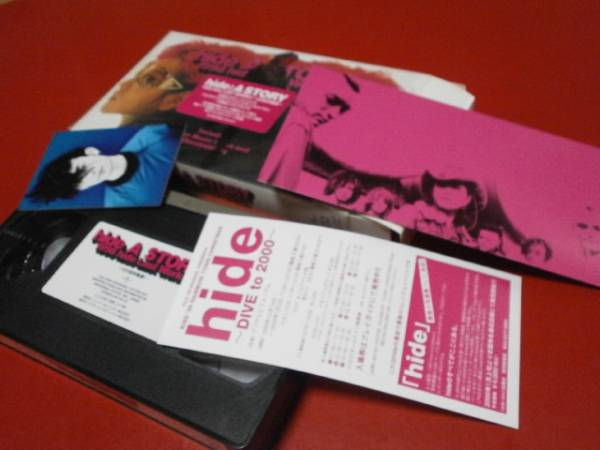 hide A STORY 1998 hide Last Works 121日の軌跡 怪人カード 松本秀人 X JAPAN エックス YOSHIKI TOSHI 沢田泰司 PATA HEATH OBLIVION DUST_画像2