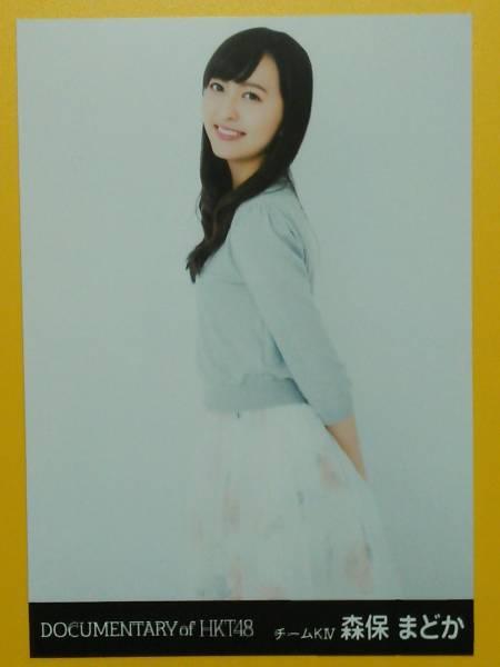 DOCUMENTARY of HKT48 映画 前売り特典 生写真 森保まどか ライブグッズの画像