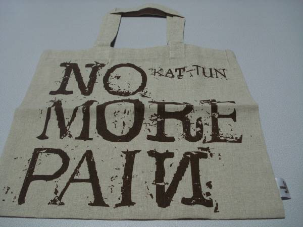 KAT-TUN バッグ NO MORE PAIN 2010 未使用グッズ