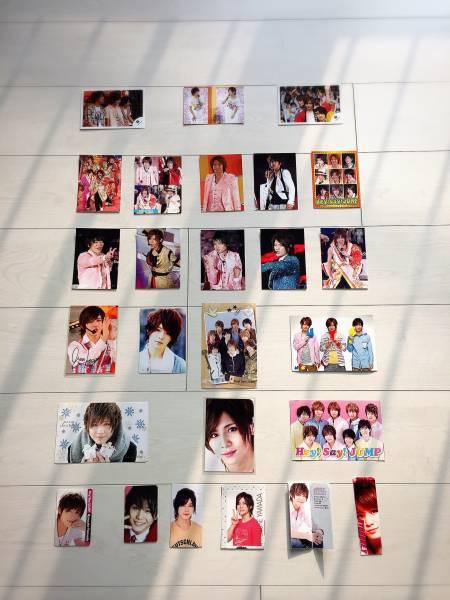 Hey!Say!JUMP 写真,カード コンサートグッズの画像