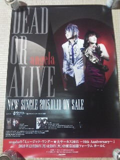 angela DEAD or ALIVE ポスター