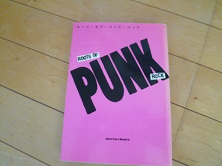 sex pistols関連 【roots of punk rock】