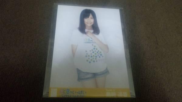 AKB48 生写真 AKBがいっぱい SUMMER TOUR 2011 島崎遥香 ライブ・総選挙グッズの画像